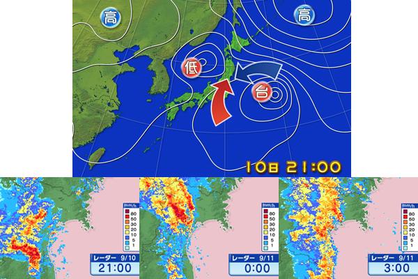 2015年9月11日大雨特別警報